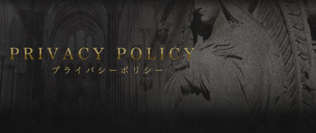 プライバシーポリシー | 仙台 タトゥー | 仙台駅から徒歩3分【刺青や】