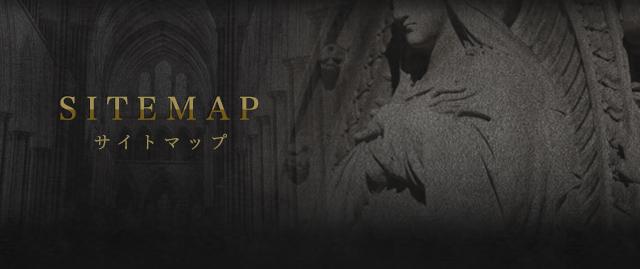 サイトマップ | 仙台 タトゥー | 仙台駅から徒歩3分【刺青や】